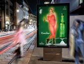 Free porn pics of Billboard Karolina (karolinas) on request   1 of 9 pics